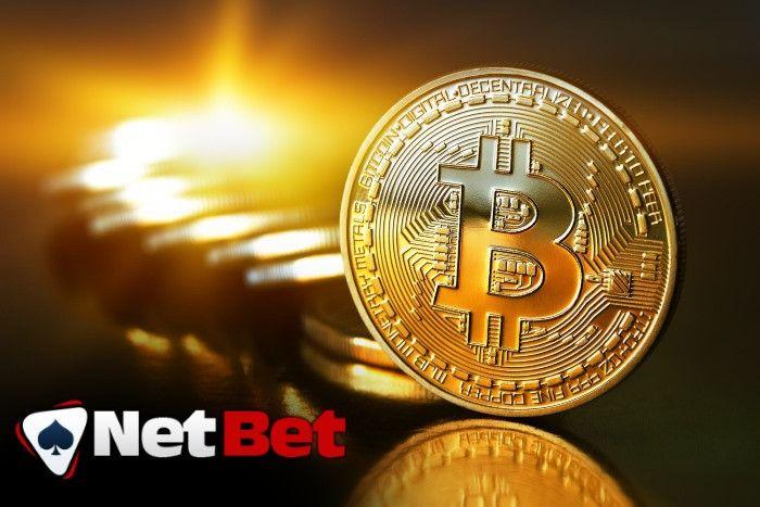 NetBet стал первым в Британии принимать Bitcoin