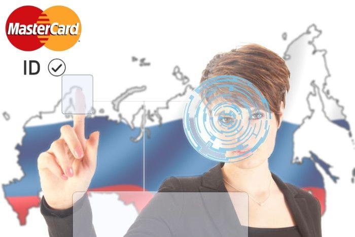 MasterCard запустит ID платежи в РФ в 2017 году