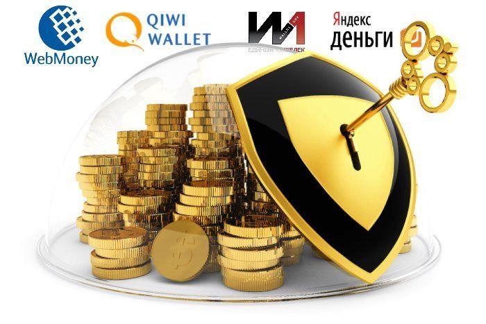 Нацбанк Украины запретил Webmoney, QIWI, «Яндекс.Деньги» и «Единый Кошелек»