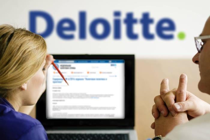 Deloitte о письме ФНС про статус криптовалют в России