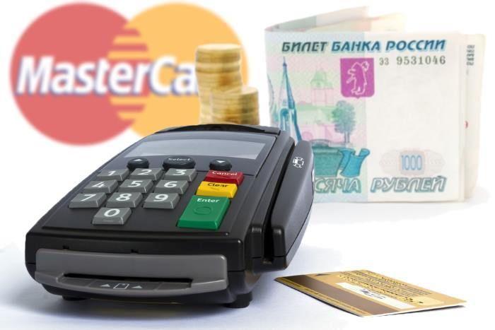 MasterCard запустит Cash-Out в России