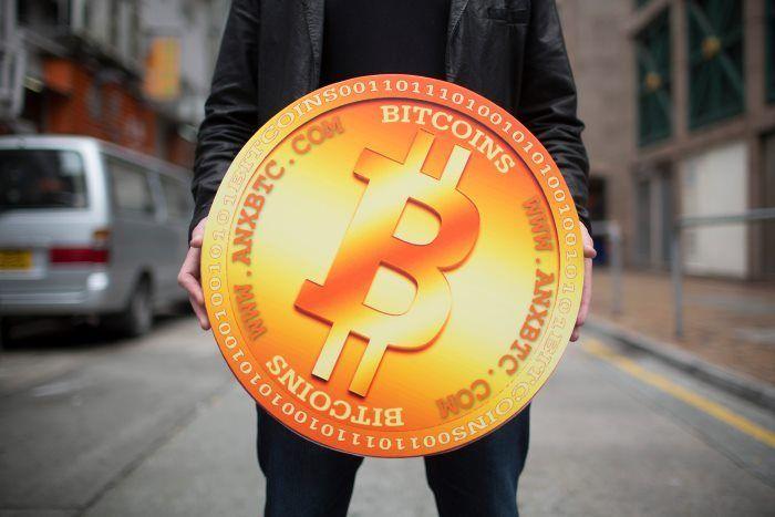 Народный банк Китая обвалил bitcoin