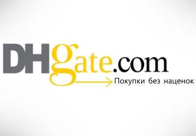 Логотип Dhgate.com