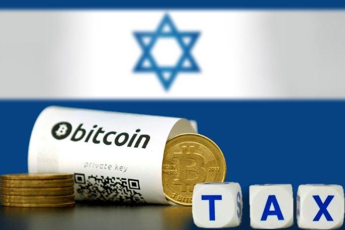 Израиль планирует ввести налог на bitcoin