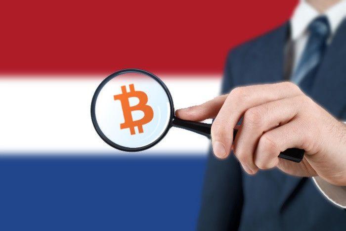 NLD хотят контролировать bitcoin-миксеры