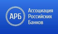 Ассоциация российских банков (АРБ), логотип