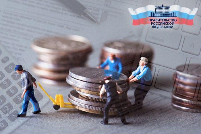 Кабмин внес поправки к закону о национальной платежной системе