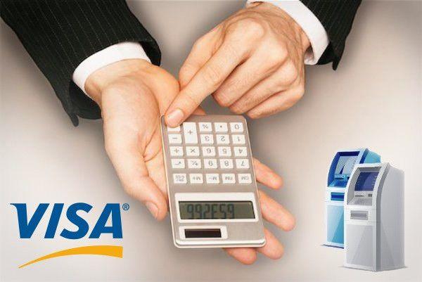 VISA разрешила банкам внимать комиссию в банкоматах