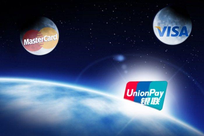 UnionPay конкурирует с VISA и MasterCard