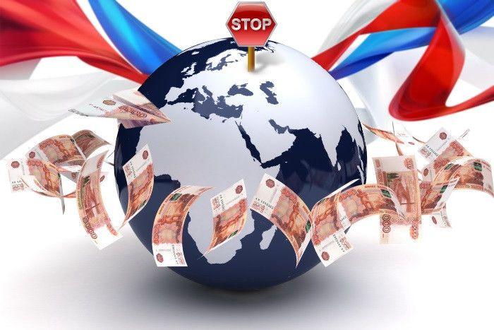 Запрет трансграничных переводов в России