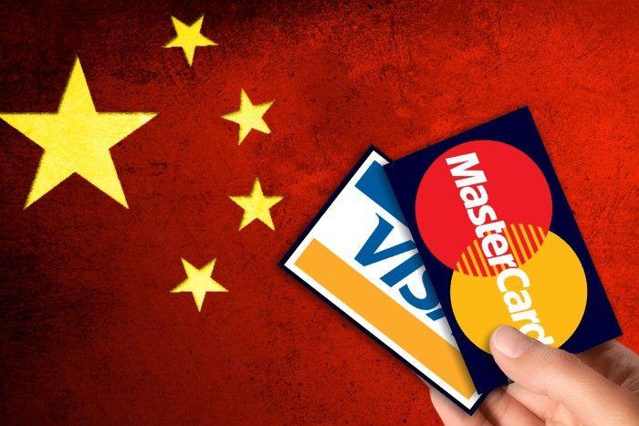 Мастеркард и Виза в Китае