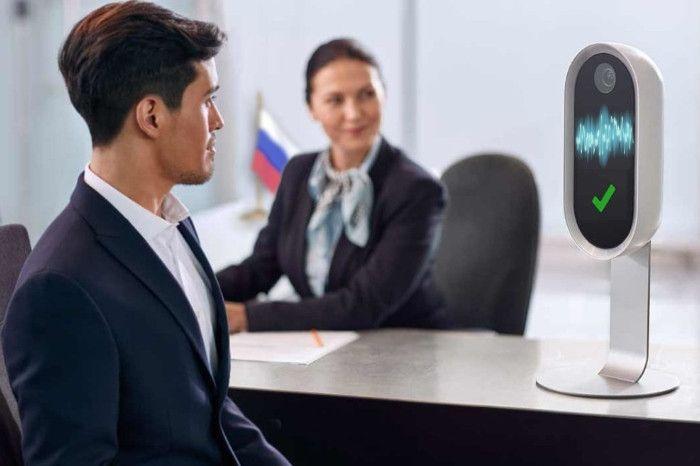 Центробанк РФ разрабатывает единую биометрическую систему