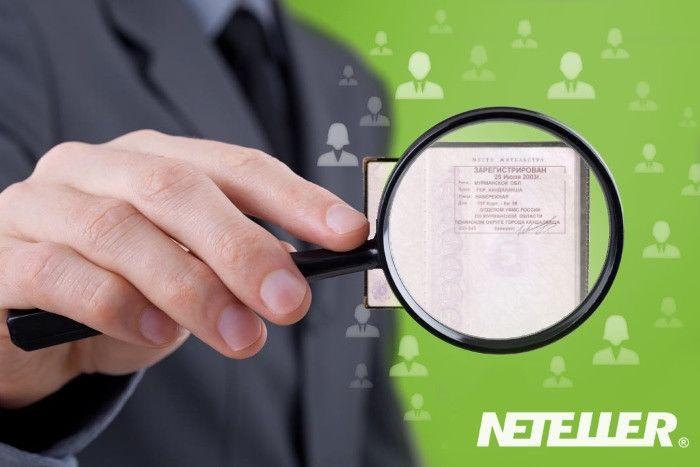 NETELLER: верификация адреса по паспорту