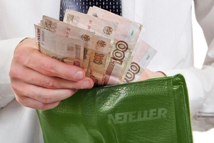 вывести рубли без конвертации NETELLER