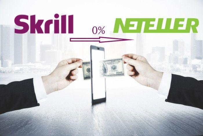 Акция: пополнение NETELLER с помощью Skrill - без комиссий