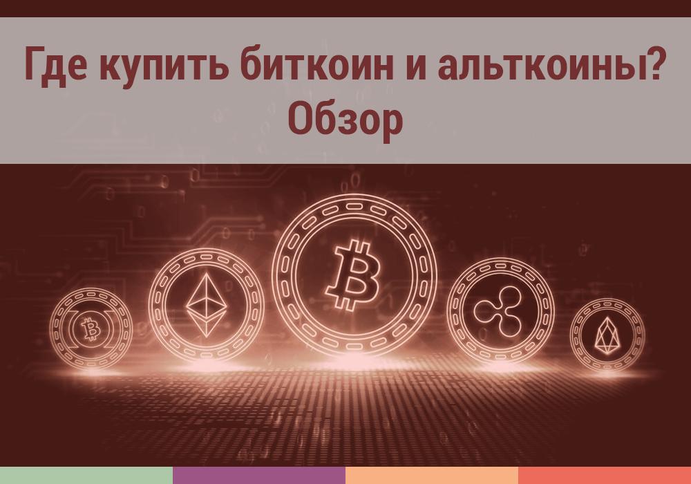 https://vipdeposits.ru/articles/legalizatsiya-onlajn-pokera-v-ssha/