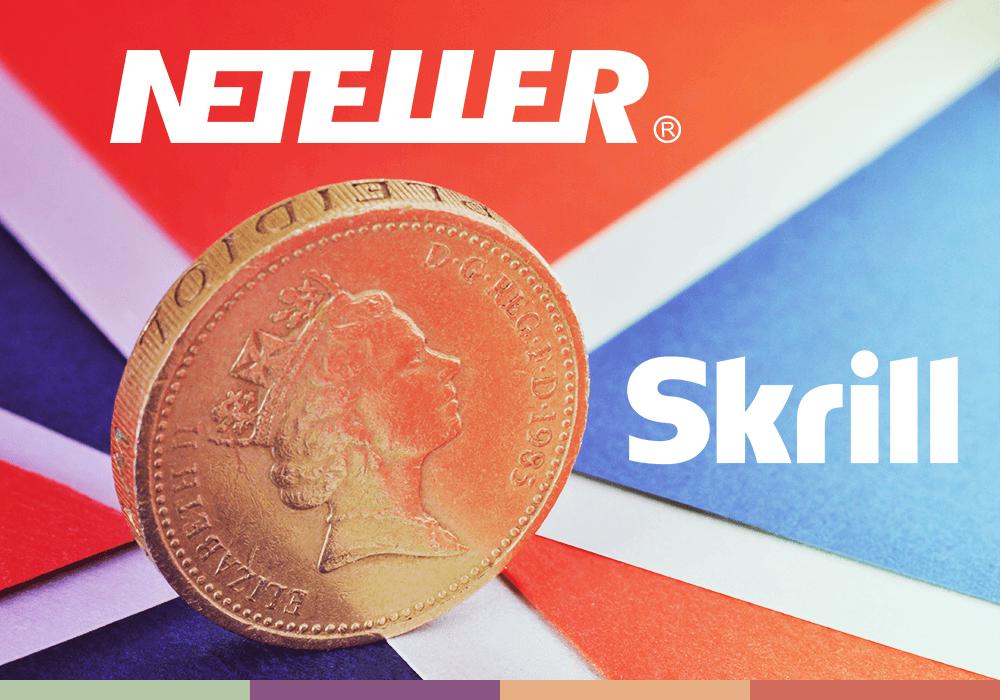 В Skrill и NETELLER теперь недоступно пополнение в GBP через банк