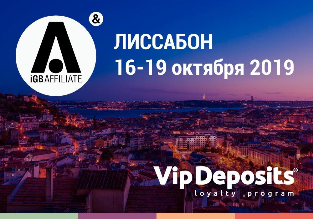 VipDeposits на iGB Affiliate Lisbon 2019