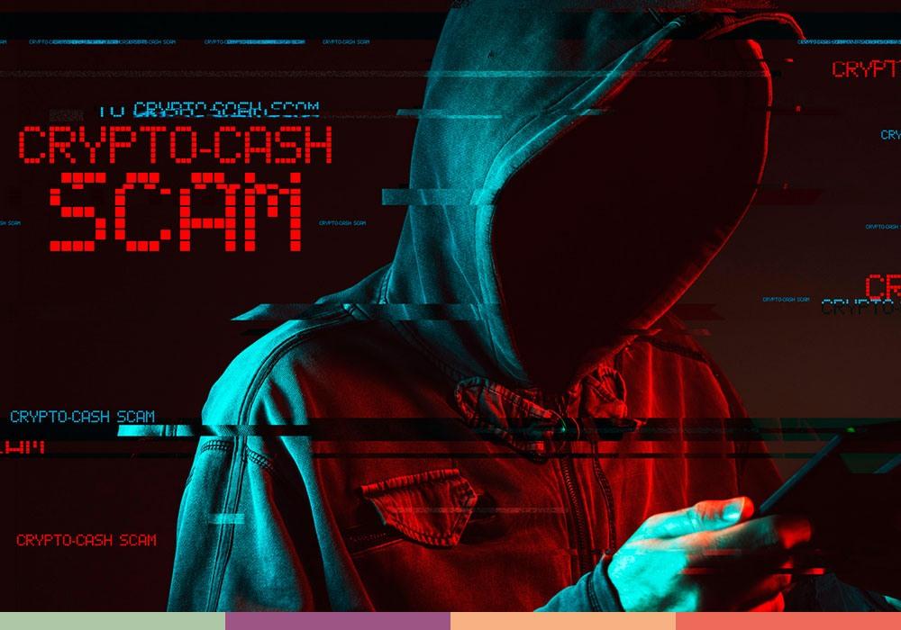 Криптовалютное мошенничество в сети
