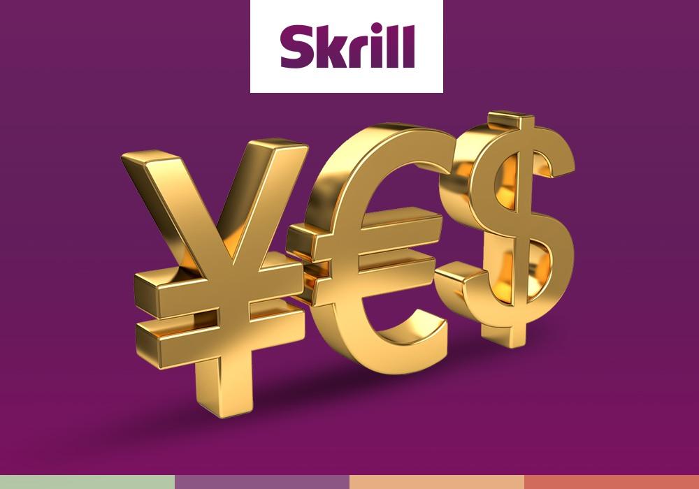 Skrill вводит мультивалютные счета