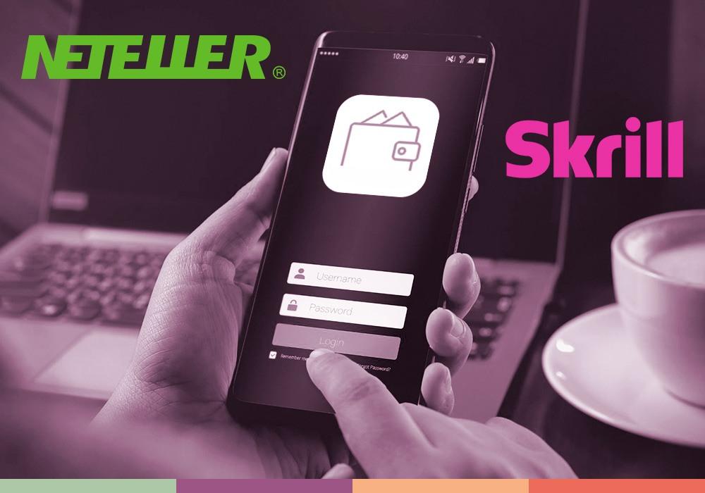 Skrill и NETELLER для начинающих пользователей