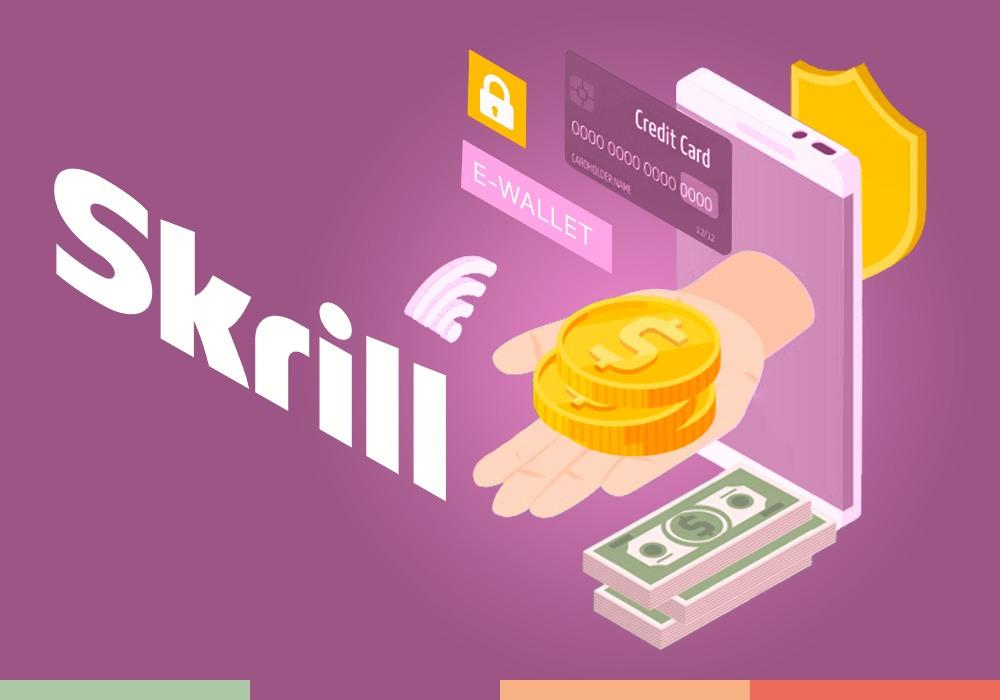 Вывод денег со Skrill