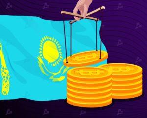 Казахстанским банкам разрешат работать с криптовалютными счетами