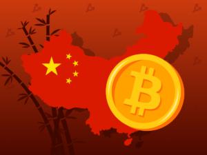 Последствия запрета майнинга в Китае