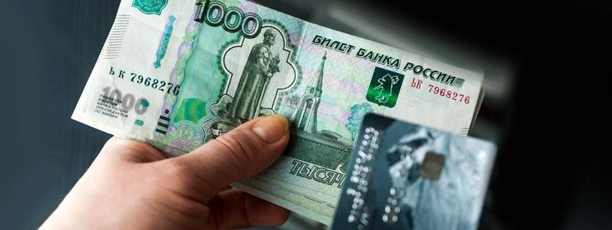 ЦБ вводит новые основания для блокировки карт и счетов