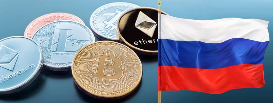 Что ждет российских криптоинвесторов