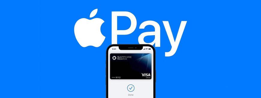 WSJ узнала о намерении Visa сократить комиссии Apple Pay с банков-эмитентов карт