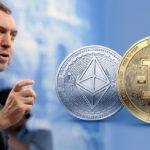 Дерипаска призывает ЦБ развивать криптовалюты в России, а государственный пенсионный фонд в США уже совершил первую инвестицию в цифровые активы